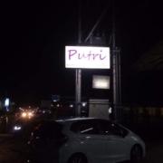Neonbox palangkaraya